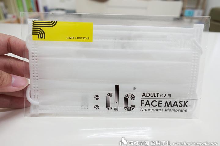 DSC00462