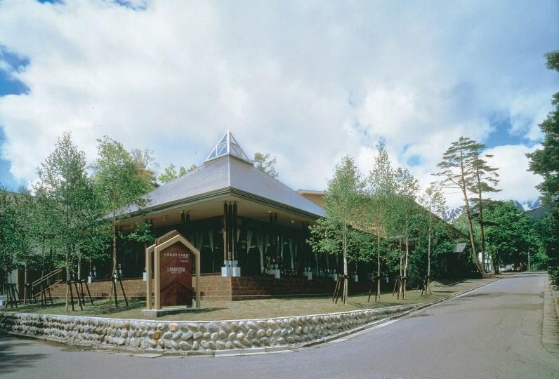 白馬萬怡酒店