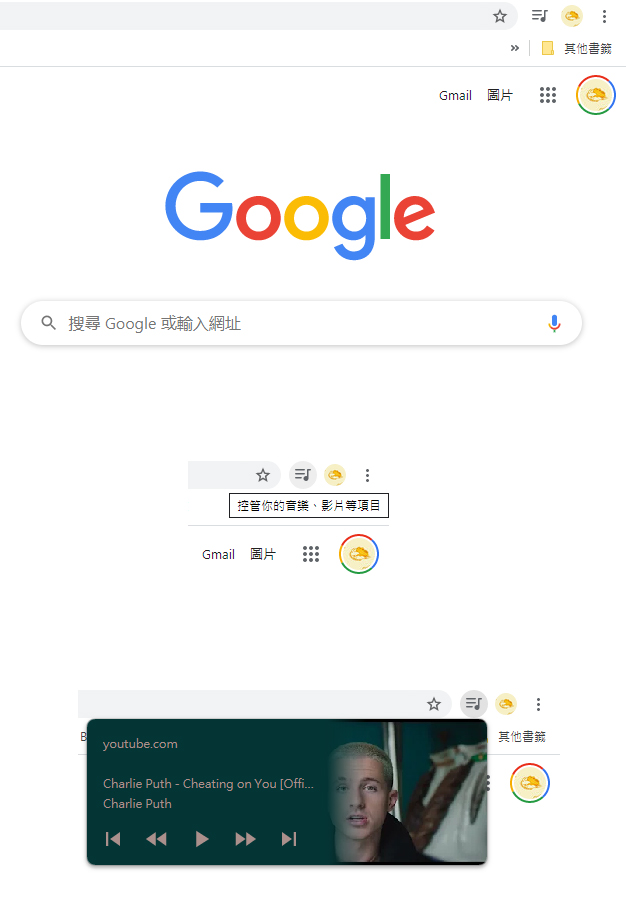 google-chrome-youtube-play