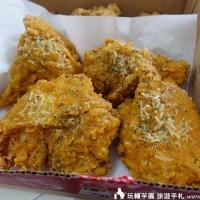 肯德基菜單 新口味 金沙富貴歡聚餐 鹹蛋醬太犯規