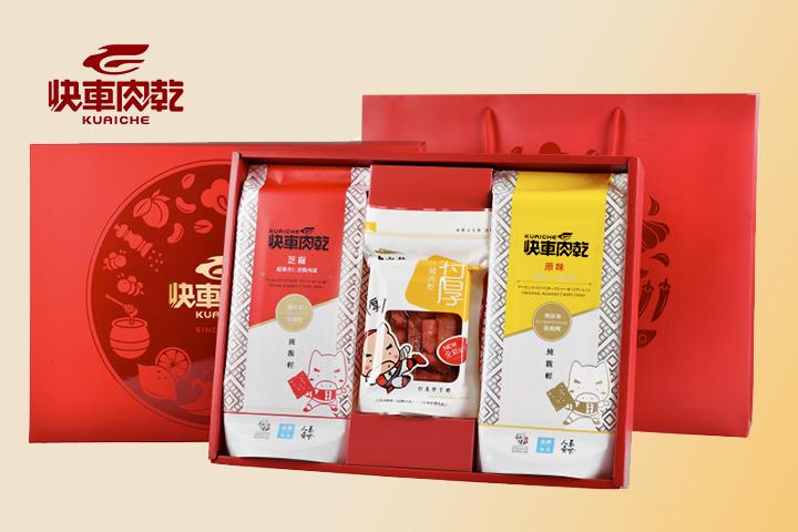 kuaiche-gift-box