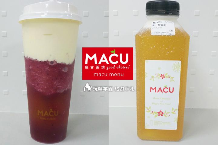 macu-menu