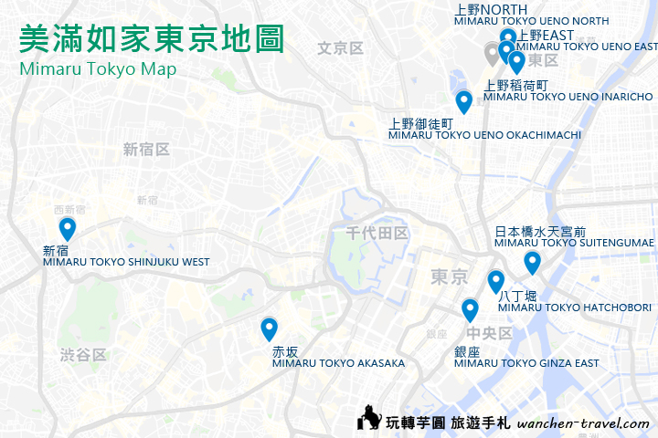 mimaru-tokyo-map