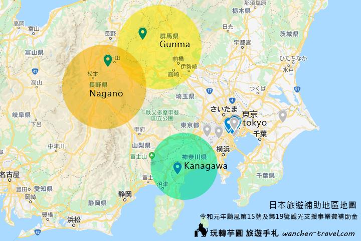 relux-japan-2020global-map