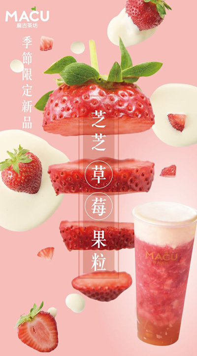 strawberry-cheese-tea