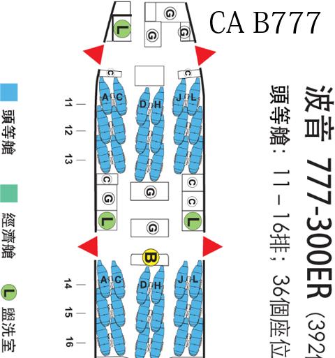 02-ca-b777-03
