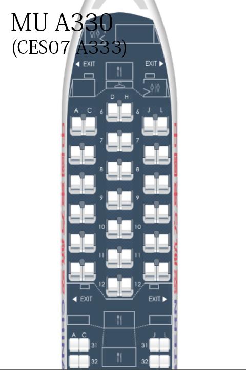 02-mu-A330-01