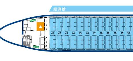 03-mf-737-max-02