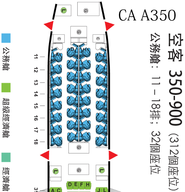 04-ca-a350-01
