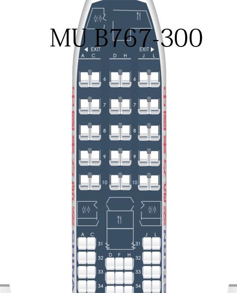 06-mu-B767-300-01