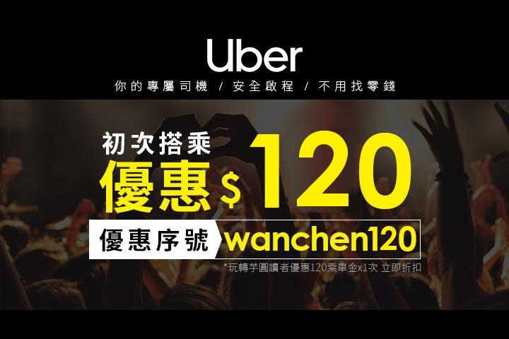 2020q1-uberbn