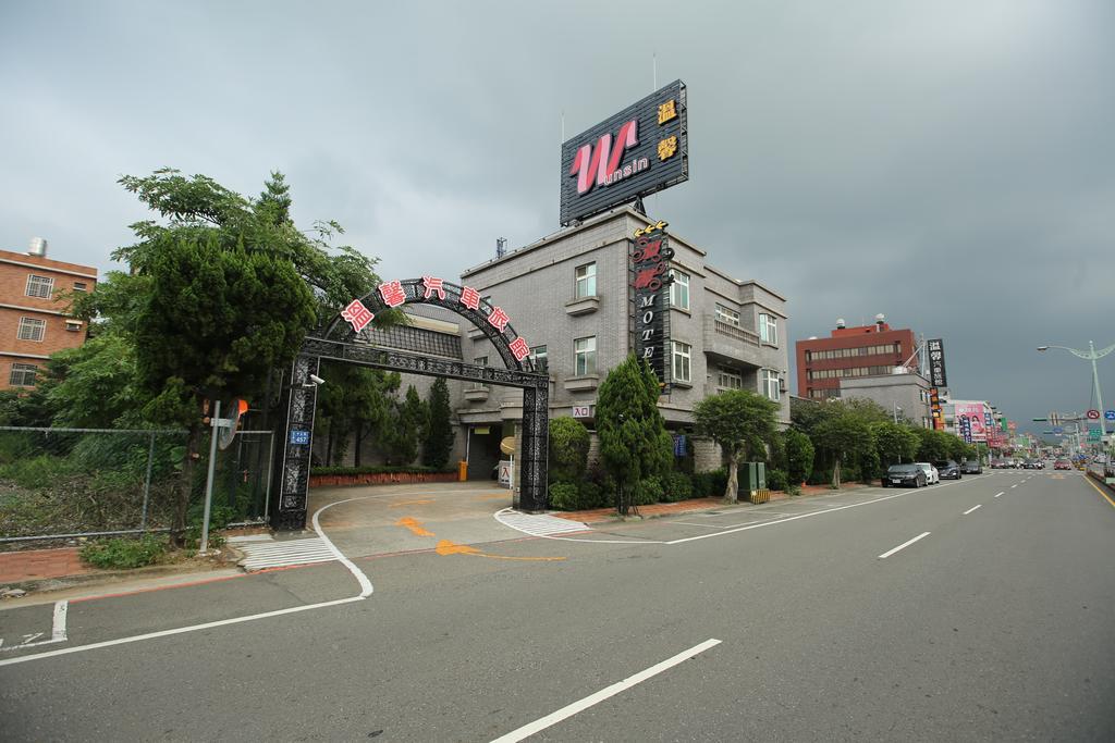 溫馨汽車旅館