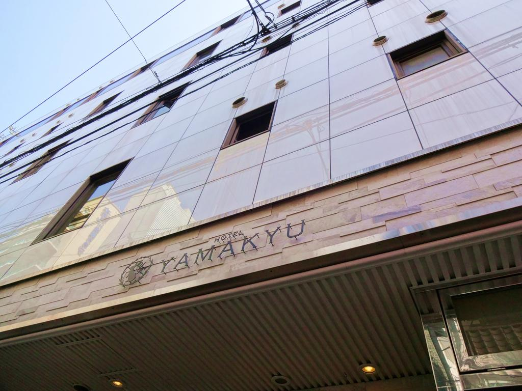 Hotel Yamakyu (Adult Only)(雅瑪客優情趣酒店(僅限成人))