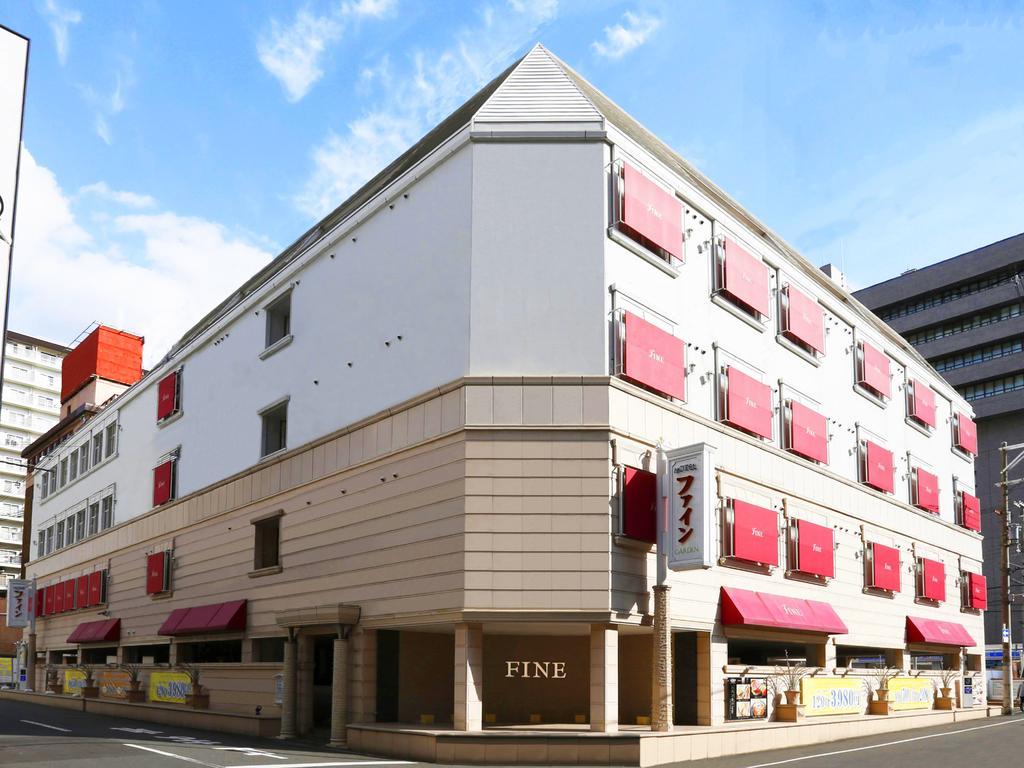 Hotel Fine Garden Juso (Adult Only)(十三精美花園酒店(僅限成人))