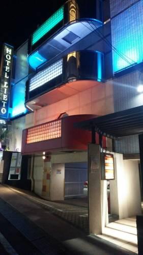 Hotel Lieto(Adult Only)(列托酒店(僅限成人))