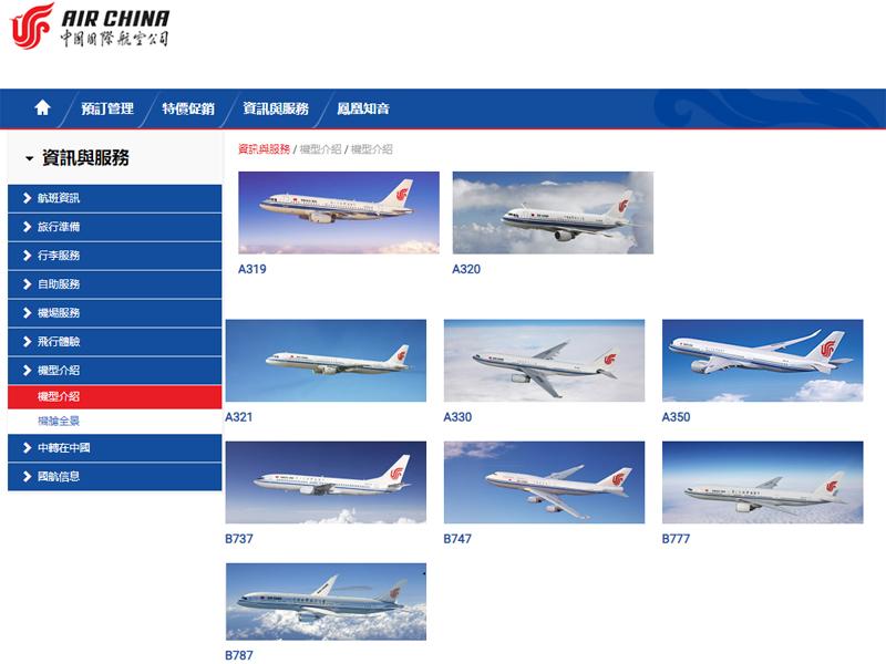 ca-aircraft-01