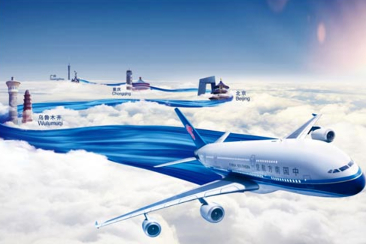 china-southern-airlines-blue