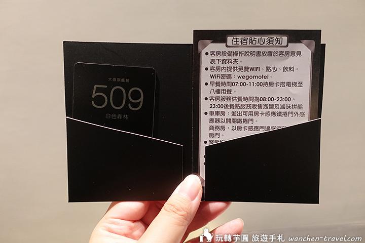 DSC06158