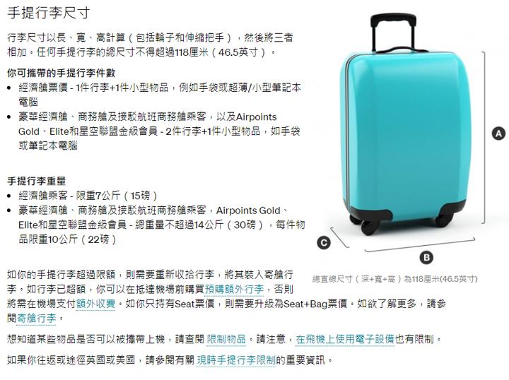 airnewzealand-baggage-01