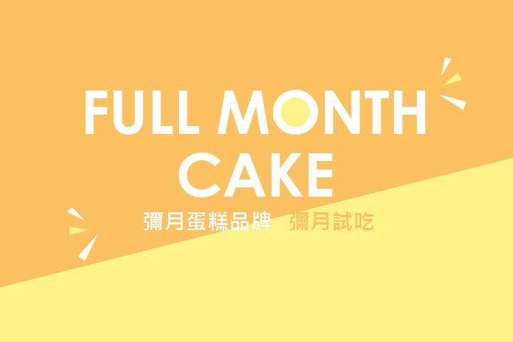 full-month