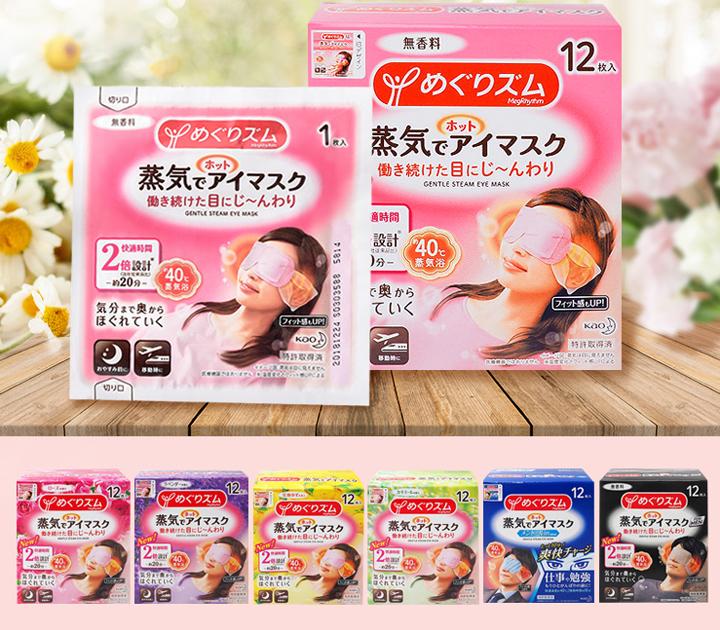 japan-kao-must-buy