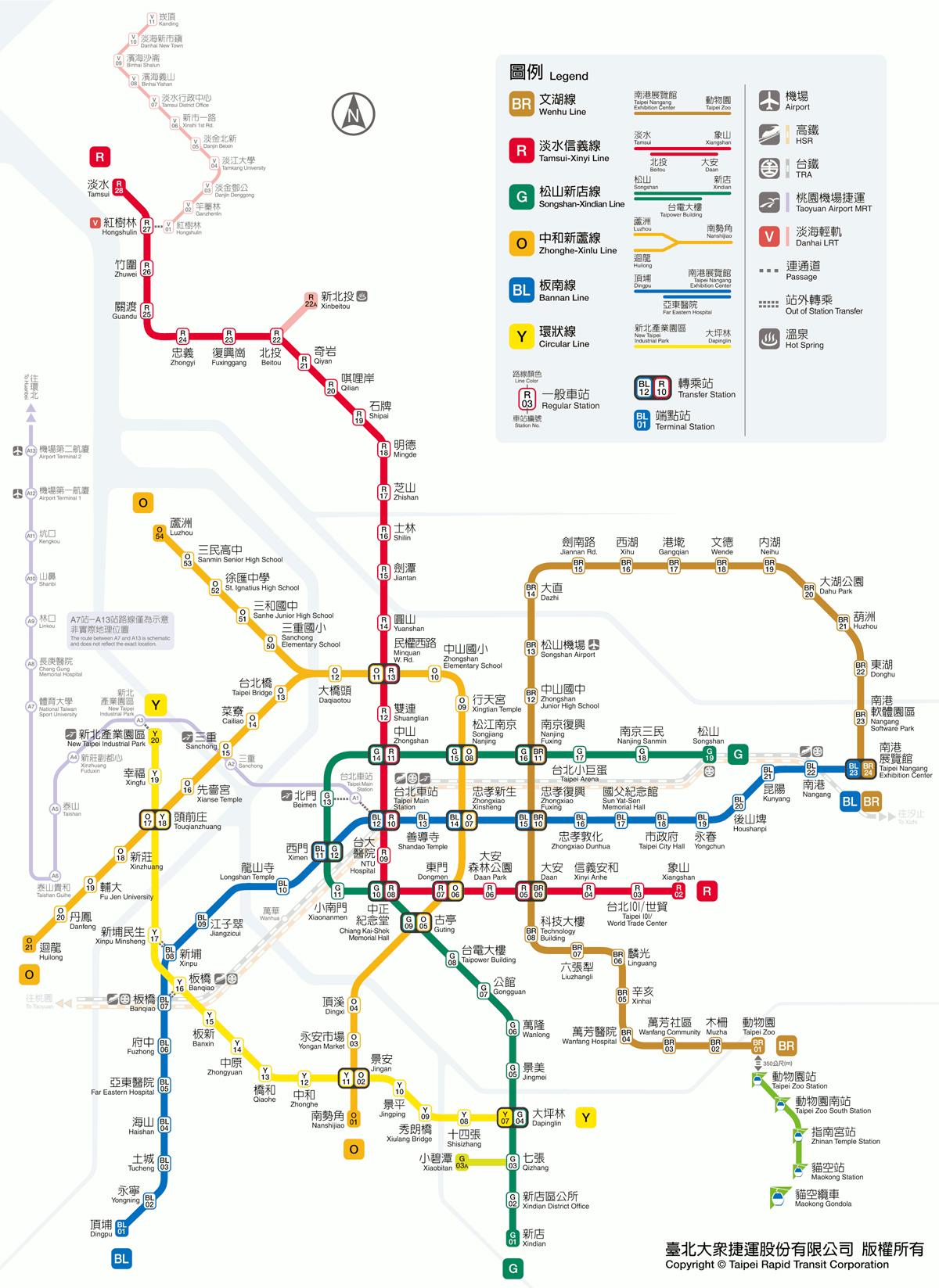 taipei-metro-map-202003