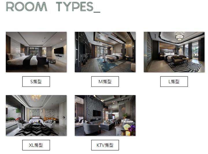 tianyun-room