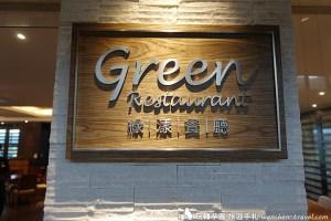 北投亞太溫泉飯店早餐