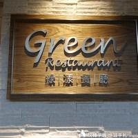 北投亞太溫泉飯店早餐 半自助早餐 綠漾餐廳
