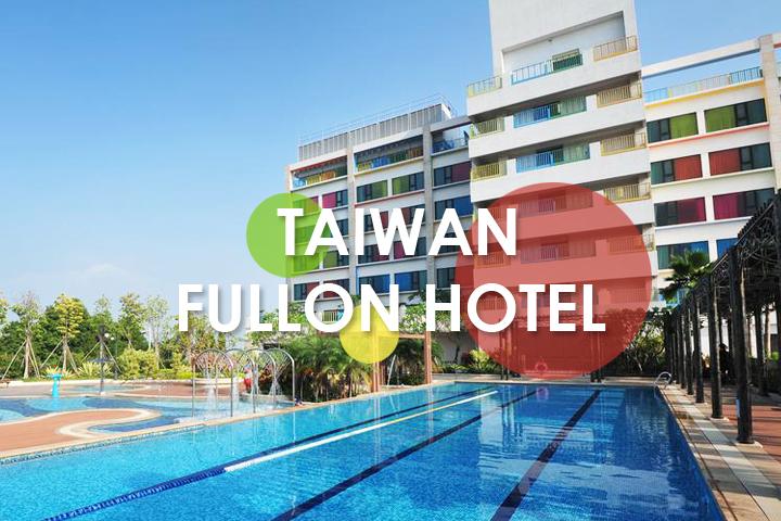 fullon-hotel