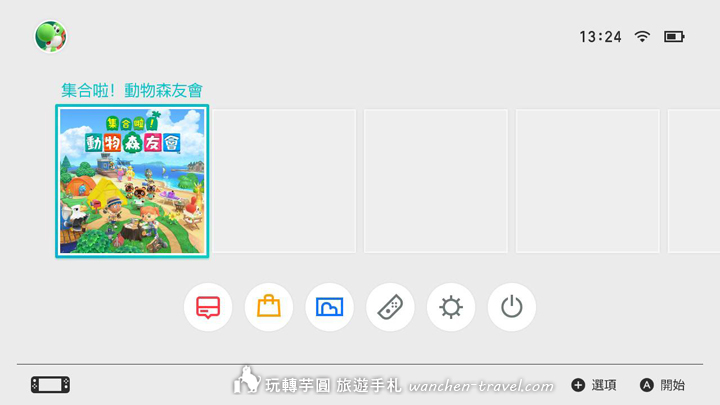 how-to-update-switch-game-03