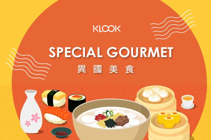 klook-gourmet