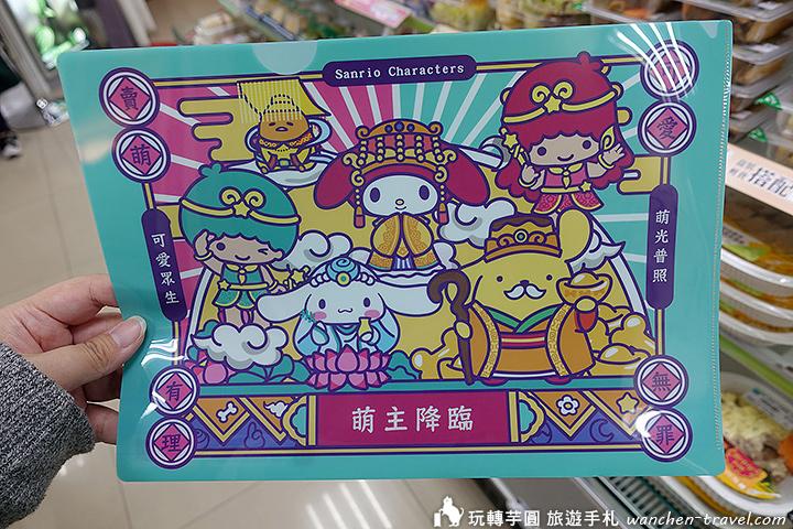 sanrio-folder