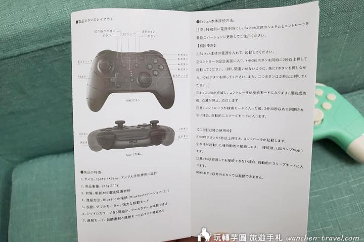 switch-20200426-08