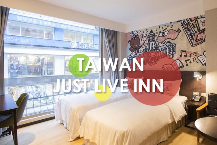just-live-inn