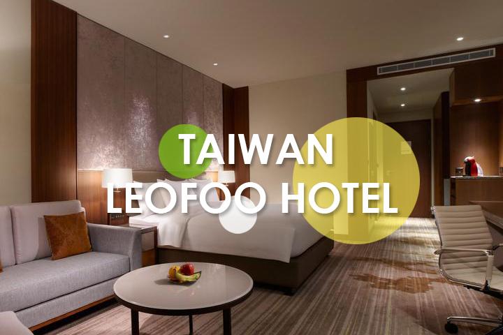 leofoo-hotel