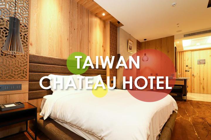 taiwan-chateau-hotel