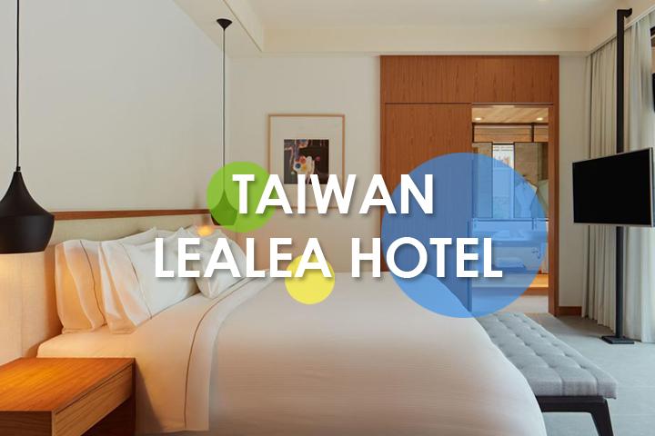 taiwan-lealea-hotel