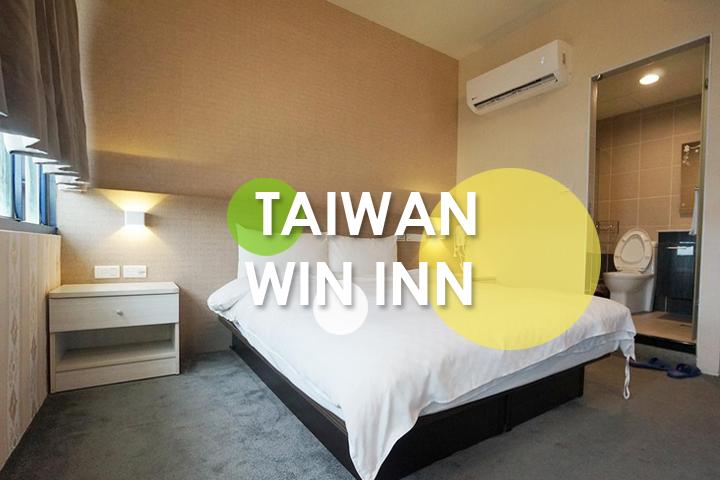 taiwan-win-inn