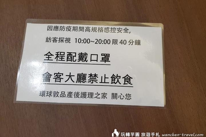 confinement-center_200623_0013