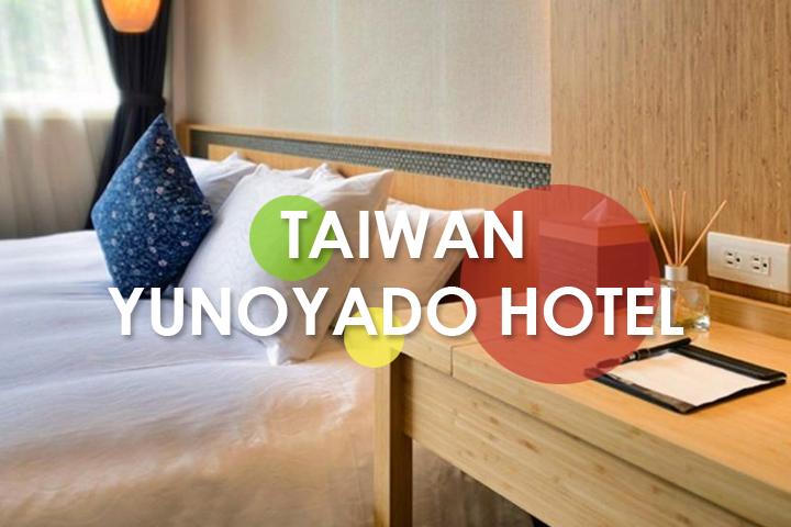 taiwan-yunoyado-hotel
