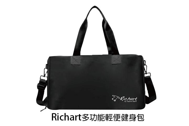 richart-bag-202007