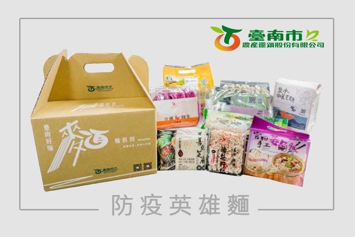 tainan-hero-noodle-202007-01