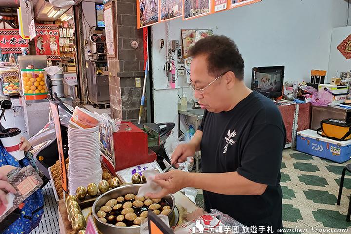 wulai-old-street-food-2020 (11)