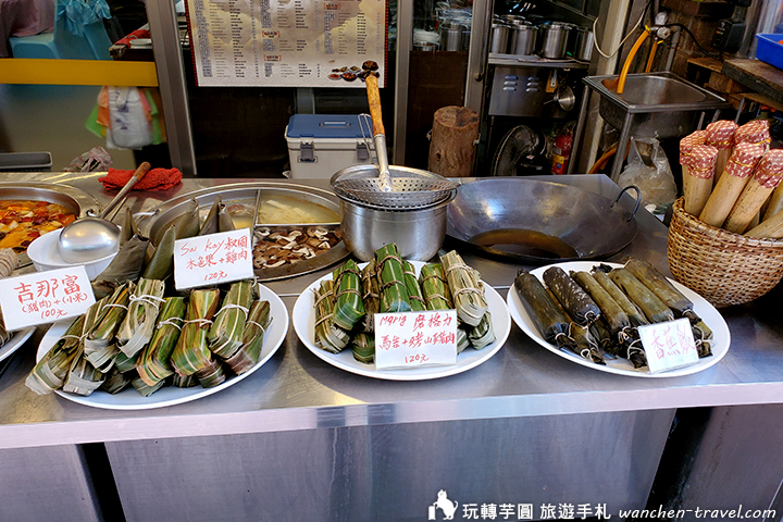 wulai-old-street-food-2020 (4)