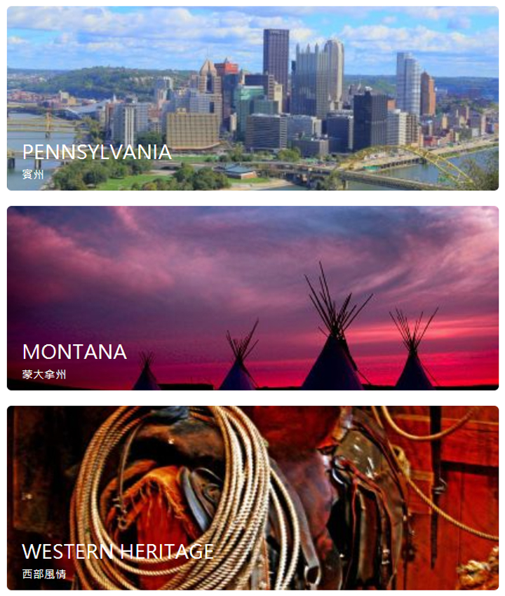 american-travel-discover-06