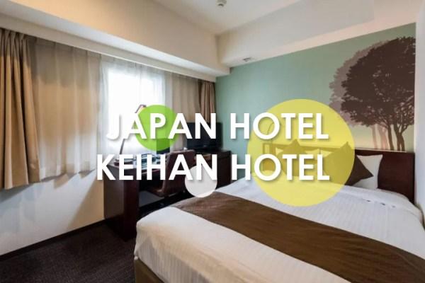 keihan hotel