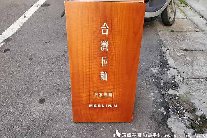 merlin-sanxia (24)