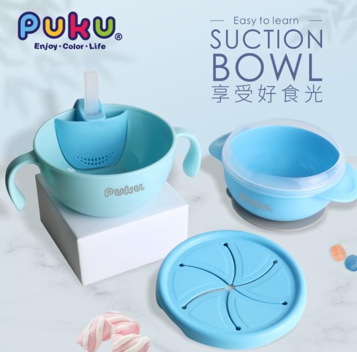 puku-website-02
