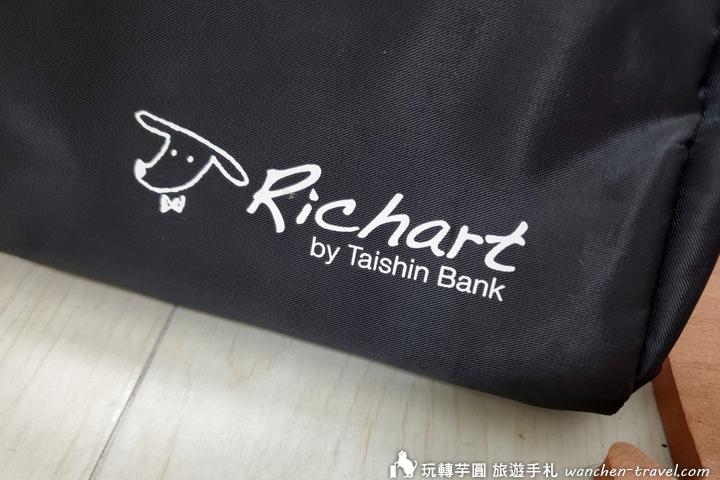 richart-gift_200825_1